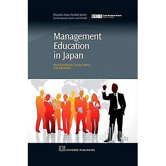 Management Education in Japan by Kambayashi & Norio