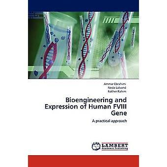 الهندسة الحيوية والتعبير عن الجينات البشرية ففييي بعمار & إبراهيمي