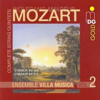 W.a. Mozart - Mozart: Complete String Quintets, Vol. 2 [CD] USA import