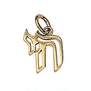 9ct Gold 14x12mm Hebreiska Chai ordet för livet Pendant