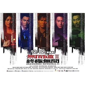 Infernal Affairs 3 Movie Poster (17 x 11)