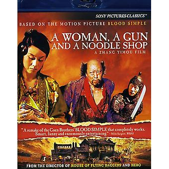 A Woman, a Gun and a Noodle Shop [Blu-ray] [BLU-RAY] USA import