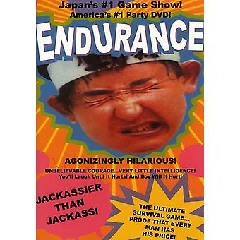 Endurance [DVD] USA import