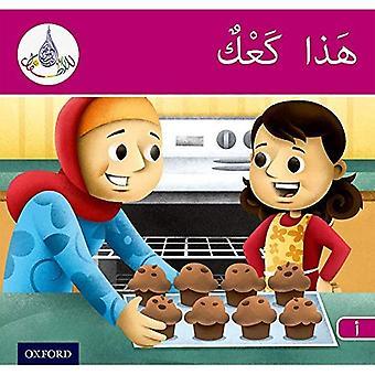 Arabiska Club läsarna: Arabiska Club läsare rosa nivå A - min tårta (arabiska Club rosa läsare)