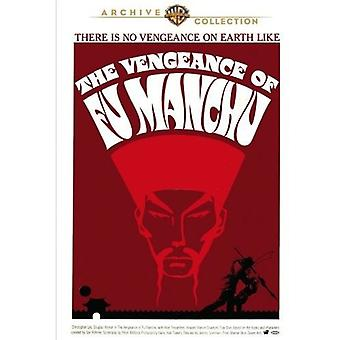 Vengeance de Fu Manchu (1967) [DVD] USA import