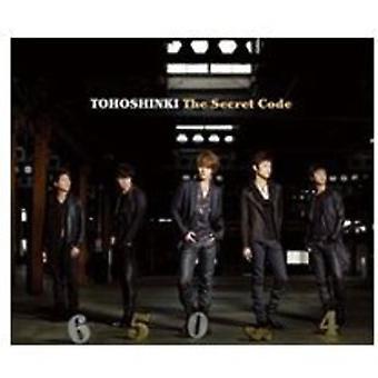 TVXQ (Dong Bang Shin Ki) - Secret Code [CD] USA import