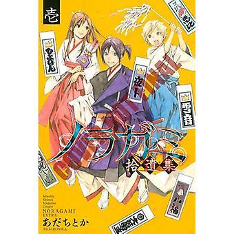 Noragami Volume 16 - Volume 16 by Adachitoka - 9781632362575 Book