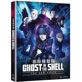 Ghost in the Shell: The New Movie [DVD] USA import