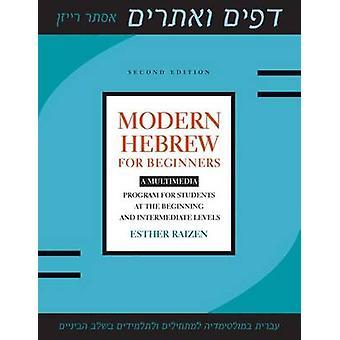 Modernes Hebräisch für Anfänger - ein Multimedia-Programm für Studierende an der