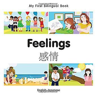 My First Bilingual Book - Feelings - Japanese-English