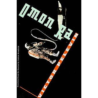 Omon Ra by Viktor Pelevin - Andrew Bromfield - 9780811213646 Book