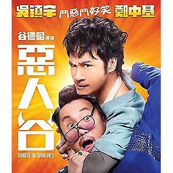 House of Wolves (2016) [Blu-ray] USA importeren