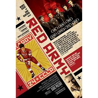 Red Army [DVD] USA import
