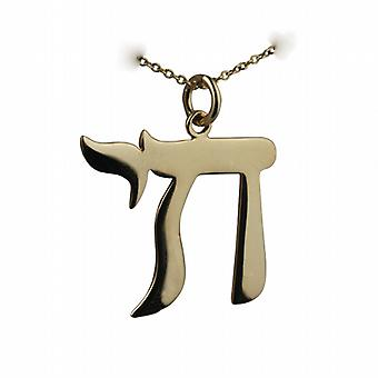 9ct Gold 27x25mm Hebrew Chai the word for life Pendant with a cable Chain 16 inches Only Suitable for Children