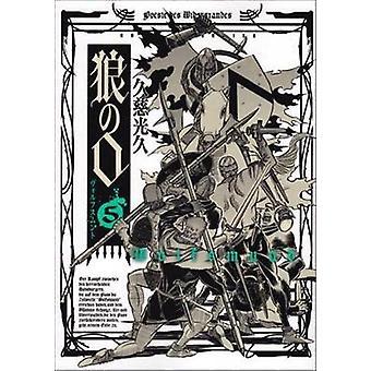 Wolfsmund - Vol. 5 by Mitsuhisa Kuji - 9781939130310 Book