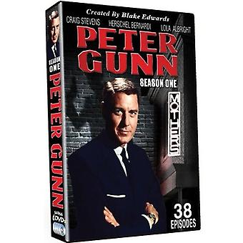 Peter Gunn - Peter Gunn: Season 1 [DVD] USA import