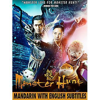 Monster Hunt [DVD] USA import