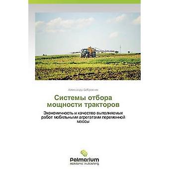 M otbora moshchnosti traktorov par Bobrovnik Aleksandr