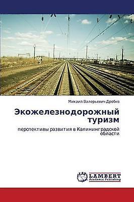 Ekolozheleznodorzhnyy Turizm by Drobiz Mikhail Valerevich