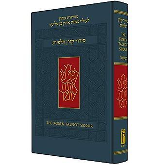 Koren Talpiot Siddur, Compact Size, Ashkenaz, English