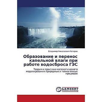 Obrazovanie jag Perenos Kapelnoy Vlagi Pri Rabote Vodosbrosa Ges av Koterov Vladimir Nikolajevitj