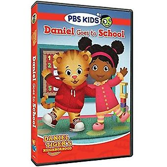 Quartier de Daniel Tiger: Daniel va à l'école [DVD] USA import