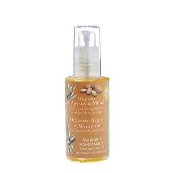 Natural Argan and Monoi oil for face, body and hair 60ml.