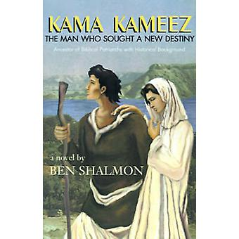Kama Kameez The Man Who Sought a New Destiny by Shalmon & Ben