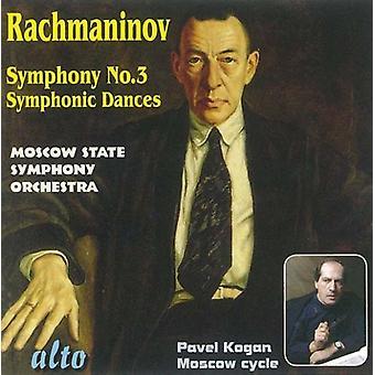 S. Rachmaninoff - Rachmaninov: Symphony No. 3; Symphonic Dances [CD] USA import