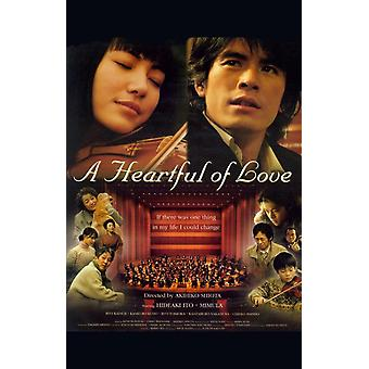 A Heartful of Love Movie Poster Print (27 x 40)