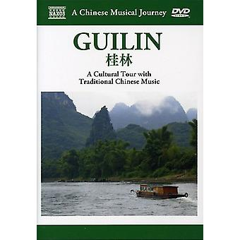Cultural Tour with Traditional Chinese Music Guili [DVD] USA import