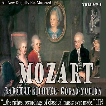 Mozart - Kogan, Yudina, Barshai, Richter - Mozart - Kogan; Yudina; Barshai; Richter [CD] USA import