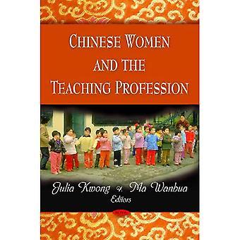 Chinesische Frauen und den Lehrerberuf