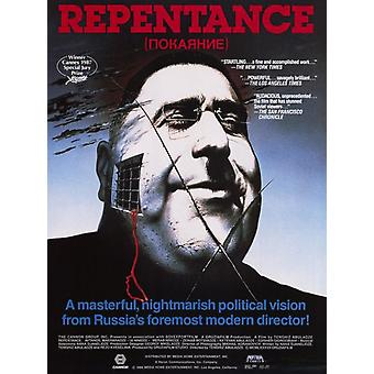 Repentance Movie Poster Print (27 x 40)