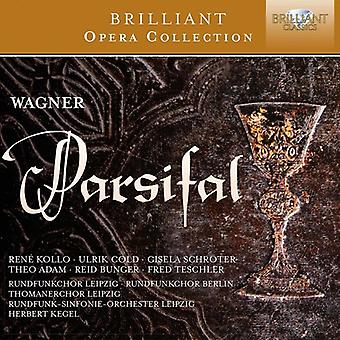 Rene Kollo - Wagner: Parsifal [CD] USA import
