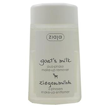 Ziaja goats milk make up Remover duo phase 120 ml - goat milk duo phase