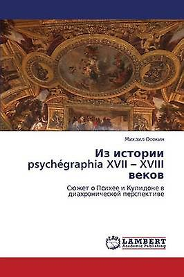 Iz istorii psychgraphia XVII  XVIII vekov by Osokin Mikhail