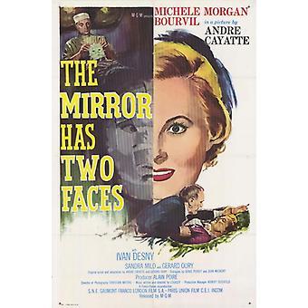 ミラーは 2 つの顔映画ポスター印刷 (27 × 40)