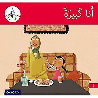 The Arabic Club Readers: Arabic Club Readers Red A - I am Big (Arabic Club Blue Readers)