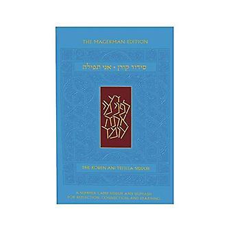Koren Ani Tefilla Siddur & Humash for Summer, Compact Size, Ashkenaz, Hebrew/English