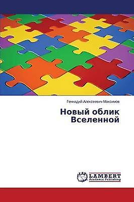 Novyy oblik Vselennoy by Maksimov Gennadiy Alekseevich