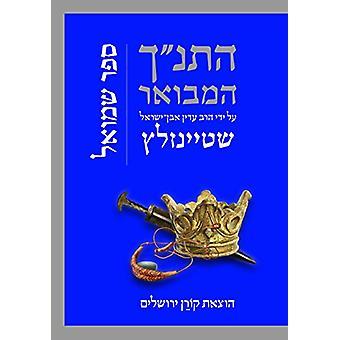 Hatanakh Hamevoar - Shmuel - 9789653019829 Book