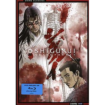 Shigurui-Death Frenzy: Complete Series-Classic [DVD] USA import