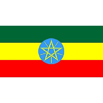 Ethiopian Flag 5ft x 3ft with Eyelets For Hanging
