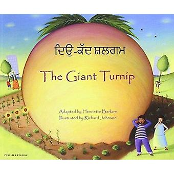 The Giant Turnip Panjabi & English (2nd Revised edition) by Henriette