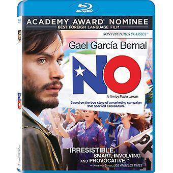 No [BLU-RAY] USA import