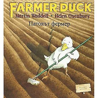 Farmer Duck in Bulgarian and English