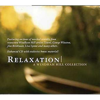 Windham Hill Relaxation - Windham Hill Relaxation [CD] USA import