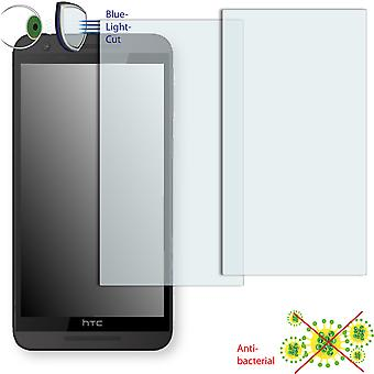 HTC una E9s dual SIM display protector - Disagu ClearScreen protector