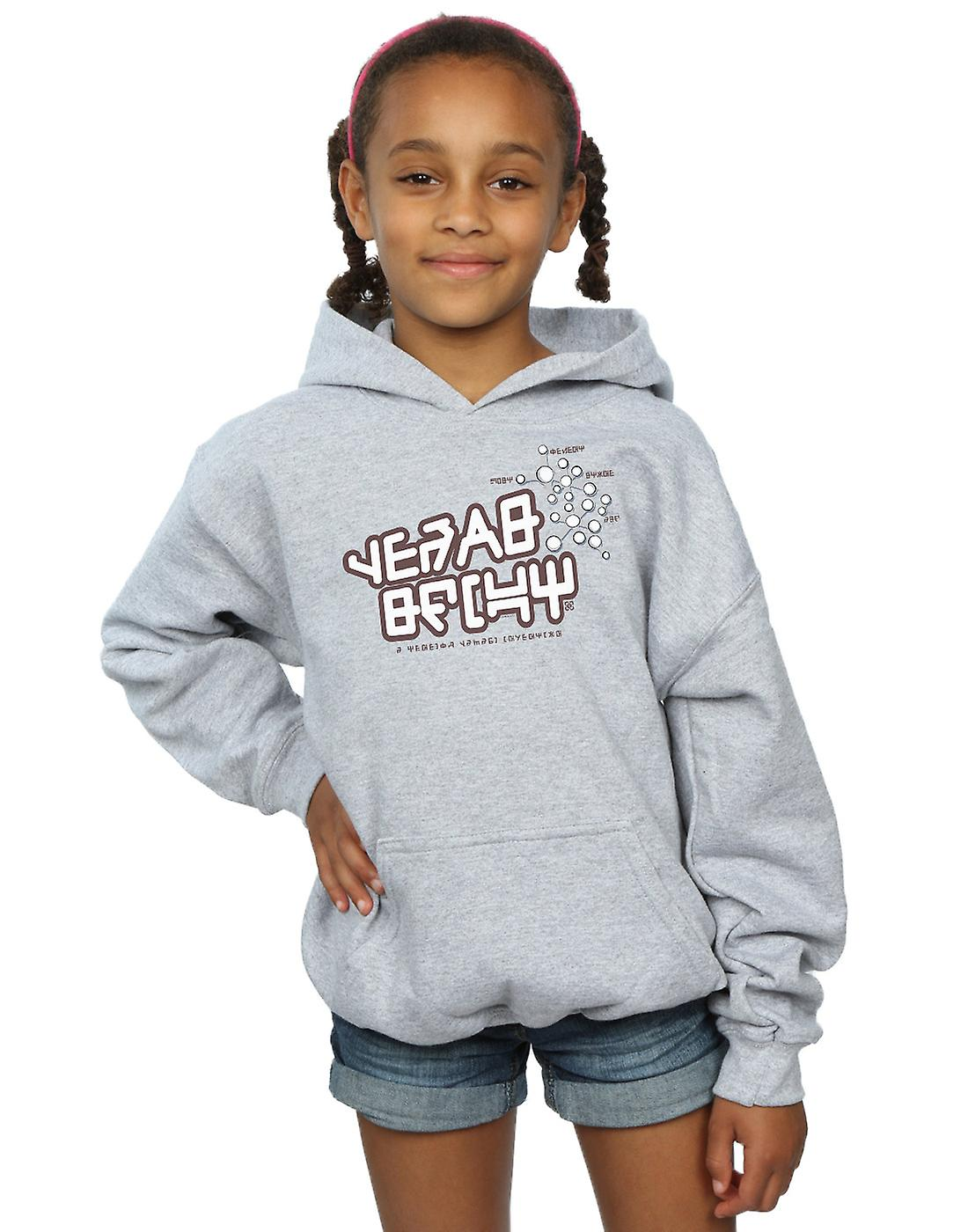 Marvel Girls Guardians Of The Galaxy Star Lord Text Hoodie